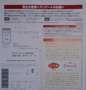 Dsc_00142