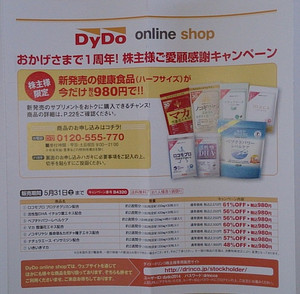 Dsc_00152