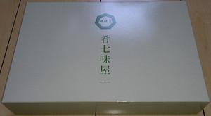 Dsc_01852