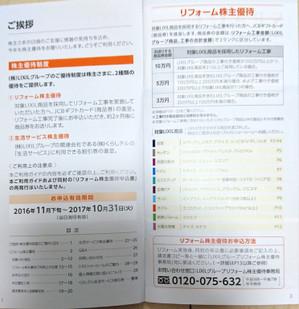 Dsc_10912